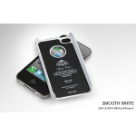 SGP iPhone 4 Case Ultra Thin Matte Series [Smooth White] (SGP07003)